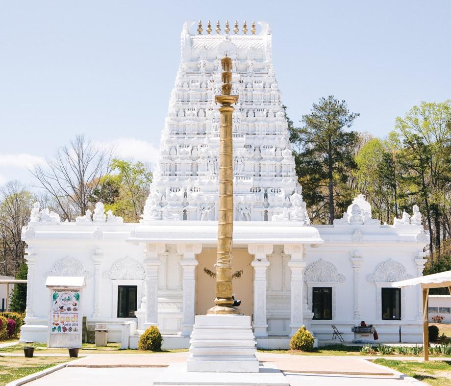 Hindu Temple, Atlanta